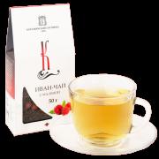 Иван-чай с малиной, крупнолистовой